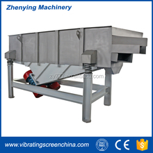 Square linear vibrating screen for industry using