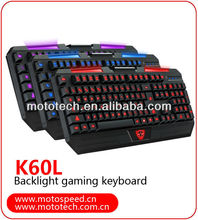 High-quality gaming keyboard computer peripheral device