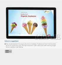 26 inch lcd display ad