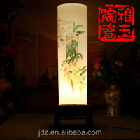 led ceramic table lamp switch