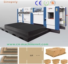 Corrugated die cutting machine embossing machine