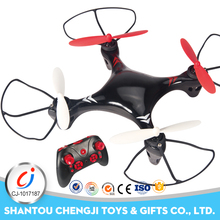 Quadcopter long control distance large rc toy fpv racing sky king drone