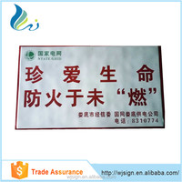 China Supplier Cheap Road Safety Enamel Metal Aluminum Custom Molded Signs