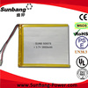 2014 Shenzhen Factory 2.5mm ultra-thin replacement laptop battery