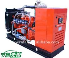 water cooled biogas generator price 1MW / 2MW