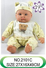 Big size pee reborn baby dolls accompany children
