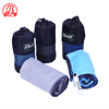 Personalized sueded travel sports microfiber towel