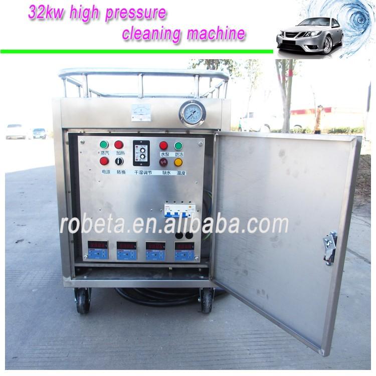 cleaning machine (6).jpg