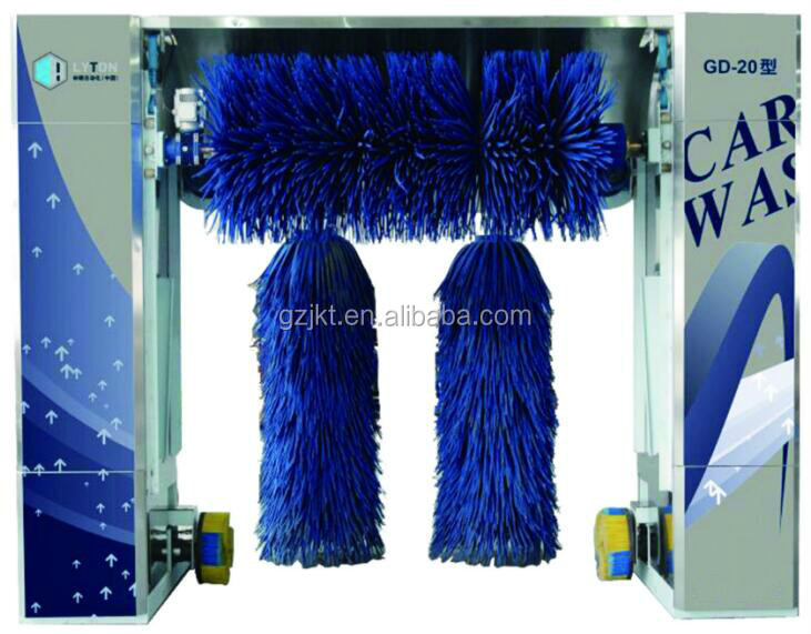 Automatic cleaning car wash machine best price