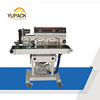 SPM-100PA Automatic Horizontal Continuous Vacuum Band Sealer with hot stamp ribbon printing