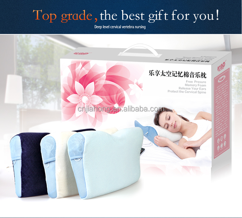 Patent memory foam butterfly curve ce SGS rohs speakers pillow