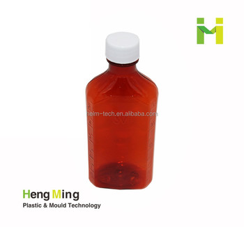 Amber Plastic Bottle with Child Resistant Caps medicine bottle,pharmaceutical bottle,medical packaging bottle