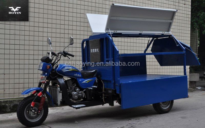 Best New Trike Cheap 3 Wheeler Three Wheel Motorcycle (Item No:HY250ZH-4)