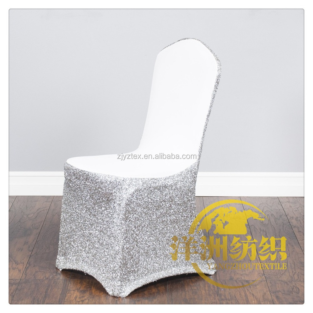 wedding metallic glittering silver spandex chair cover