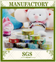 2015 free sample custom printed masking tape masking paper tape