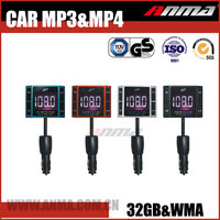 Touch screen car dvd player 12v car aux mp3/mp4 player