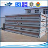 best price prefab flat pack office container house