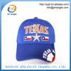 high quality 3d embroidery flat bill hip hop swagger captain snapback cap