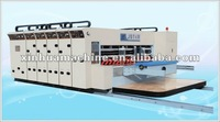SMYKM1200-G-B type full-auto water ink printing slotting die cutting machine