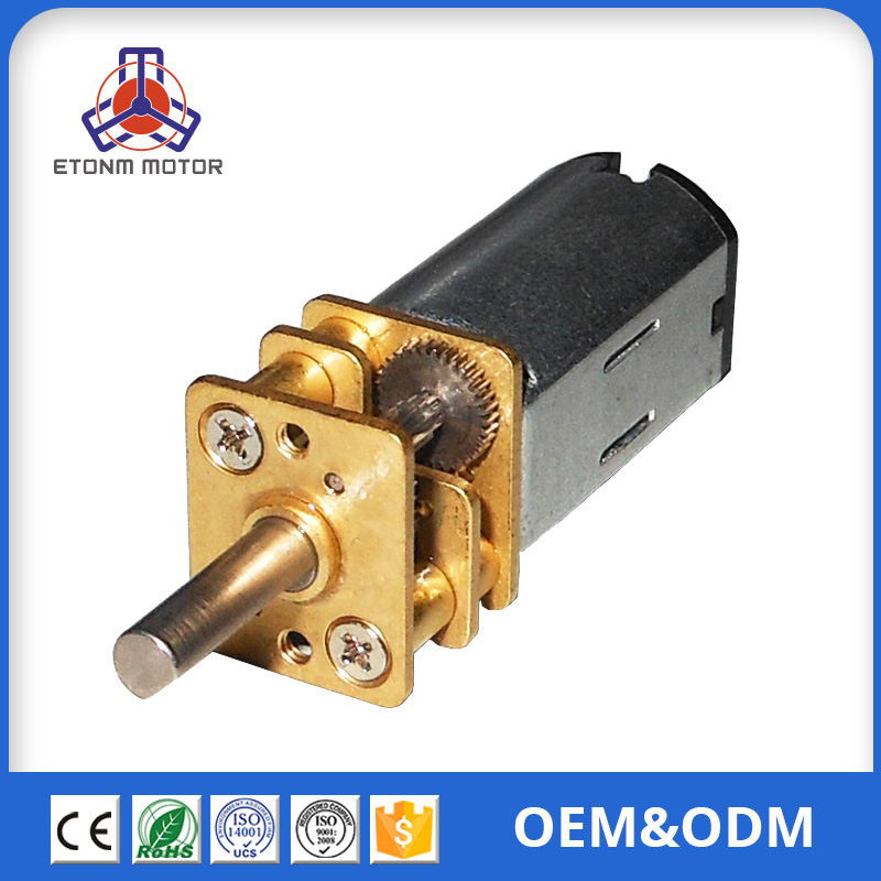 1.5V high quality small battery powered motor