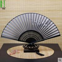 Black Japanese Silk Bamboo Folding Fan