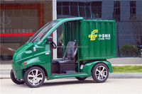 M CE certificated China made 1 seat mini electric delivery vans