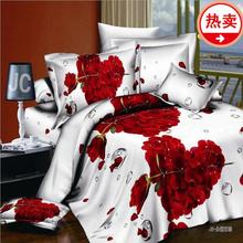 3D adult bedding set sexy bridal bedding sets