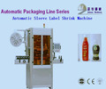 Non-standard customized bottle labeling machine for irregular shaped bottle /round /square/cosmetic bottle CE