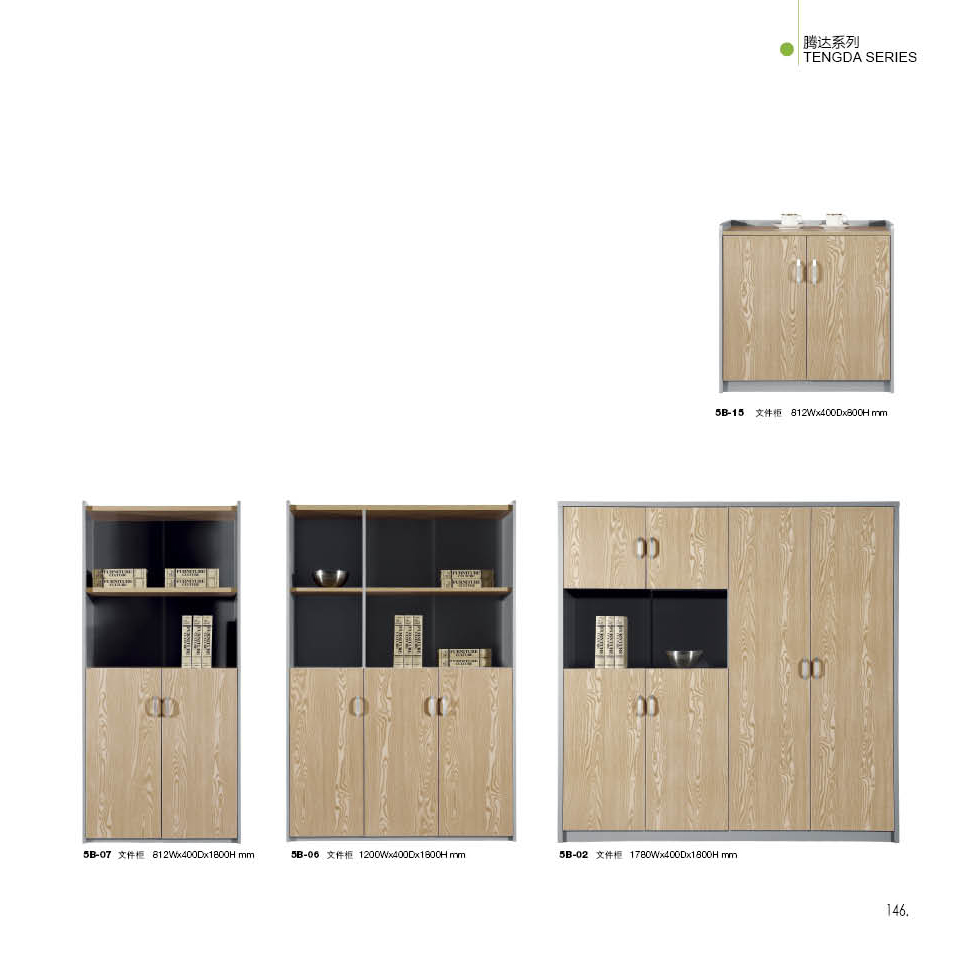 Modern style lateral filing cabinet factory sell directly YD74