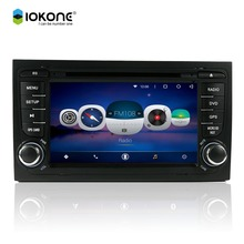 IOKONE 7 inch Touch Screen Android 5.1 Double Din Stereo 4G WIFI Bluetooth Radio for AUDI A4 2006-2008