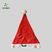 Red white cap family happy Christmas hat