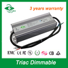 waterproof IP67 constant voltage triac dimmable led driver 150w 24v