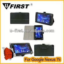 2013 new arrival For Google Nexus 7 2 Leather Case