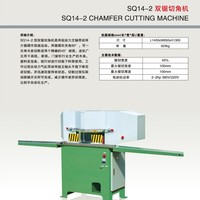 Frame Cutting Machine Series And Equipment