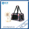 Fashion single shoulder breathable pet bag