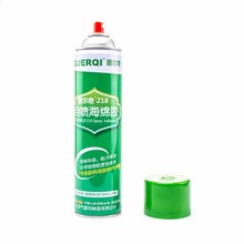 GUERQI 218 excellent quality neoprene adhesive spray for high density foam