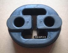 Auto exhaust Rubber brackets, automotive exhaust suspension parts
