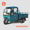 Xinge factory sell electric truck cargo tricycle