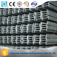Q235 hot rolled metal structural standard steel i beam