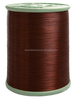 SWG AWG good price magnet enameled aluminum wire from manufacturer in China