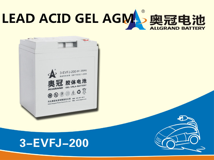 VRLA lead acid motor power storage battery for vehicle