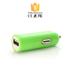 New Mini Dual USB 1 Port Car- Styling Car Charger Adaptor for iPhone Samsung Smartphone