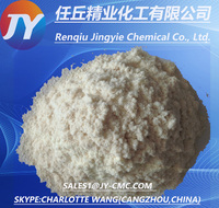 xanthan gum manufacturer petrochemical supplier