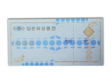 2014 best sale for bulky news paper tickets with golden stamping