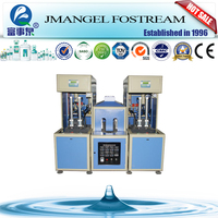 Semi automatic Ex-factory price small pet plastic mineral water bottle making machine
