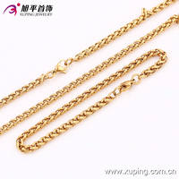 63743- xuping imitation steel fashion fancy jewelry gold chains sets without stone