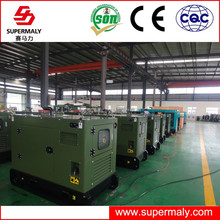200kw /250kva YUCHAI diesel generating sets for sale