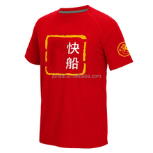 Men's Red 2016 Chinese New Year Climalite T-Shirt with whole sale price