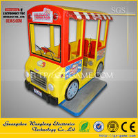 High Quality Coin Operated Fiberglass swing car,Manufactory cheap indoor game machine kiddy ride