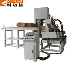 portable vertical band sawmill machine for log timber